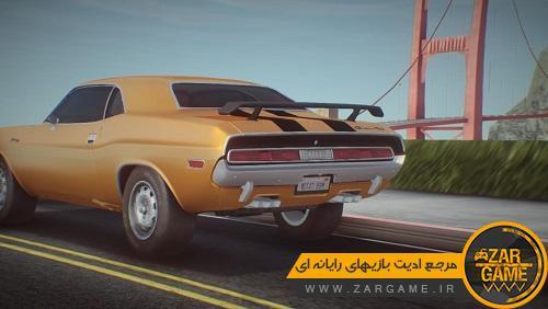 دانلود خودروی Dodge Challenger R/T 1970 برای بازی GTA 5 (San Andreas)