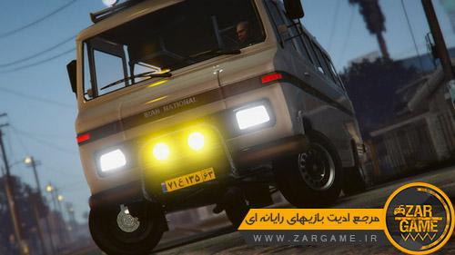 دانلود مینی بوس مرسدس بنز 1974 ایرانی برای بازی GTA V