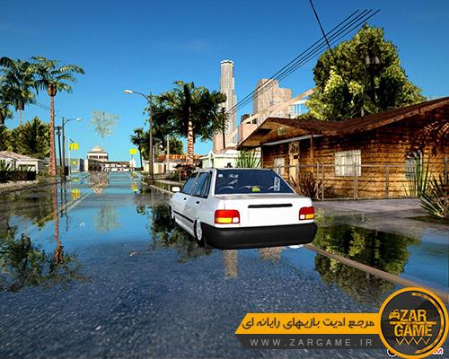 دانلود ماشین پراید صبا برای بازی GTA San Andreas