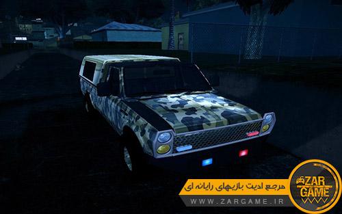 دانلود ماشین نیسان زامیاد نظامی برای بازی GTA San Andreas