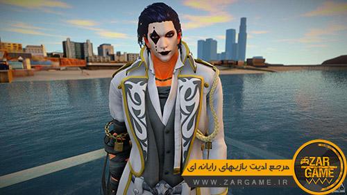 دانلود اسکین شخصیت Claudio Serafino از بازی TEKKEN7 برای بازی GTA San Andreas