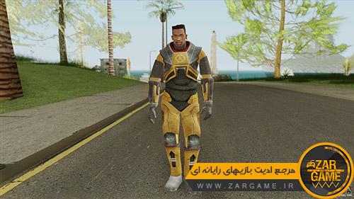 دانلود اسکین کارل جانسون به سبک بازی Half-Life برای بازی GTA San Andreas