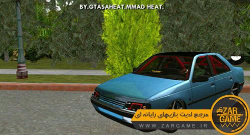 دانلود ماشین پژو 405 برای بازی GTA SA نسخه اندروید