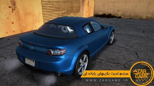 دانلود خودروی Mazda RX-8 برای بازی GTA 5 (San Andreas)