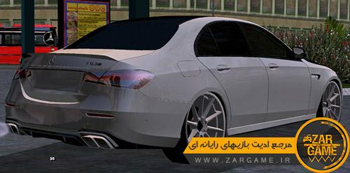 دانلود خودروی Mercedes Benz E63 2021 برای بازی GTA San Andreas
