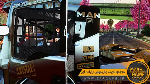 دانلود کامیون مسابقه ای MAN® TGX برای بازی GTA San Andreas