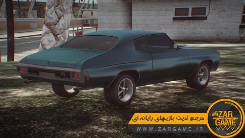 دانلود خودروی Chevrolet Chevelle SS 1970 برای بازی GTA 5 (San Andreas)