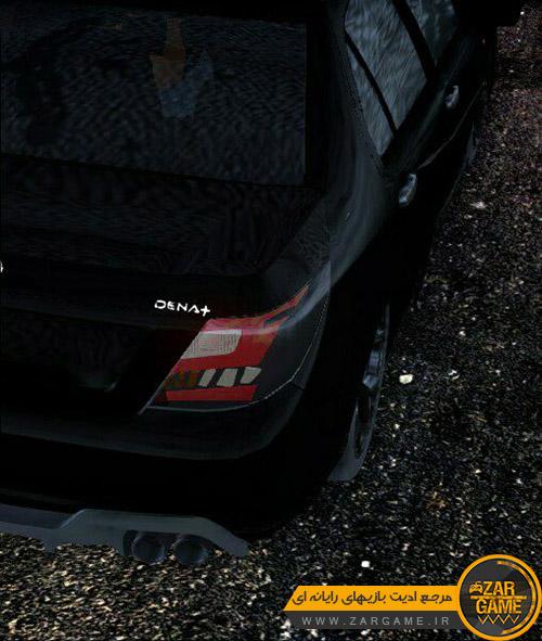 دانلود ماشین دنا پلاس برای بازی GTA San Andreas