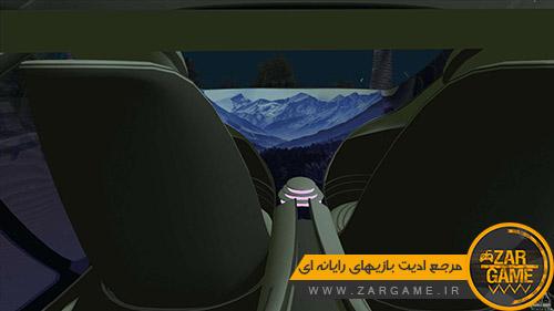 دانلود ماشین Mercedes-Benz Vision AVTR برای بازی GTA 5 (San Andreas)