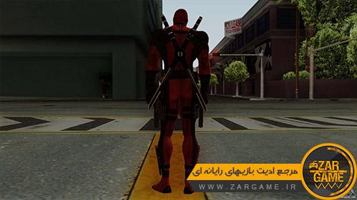 دانلود اسکین شخصیت Deadpool برای بازی (GTA 5 (San Andreas