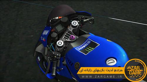 دانلود موتور سیکلت 2021 Yamaha YZR M1 برای بازی (GTA 5 (San Andreas
