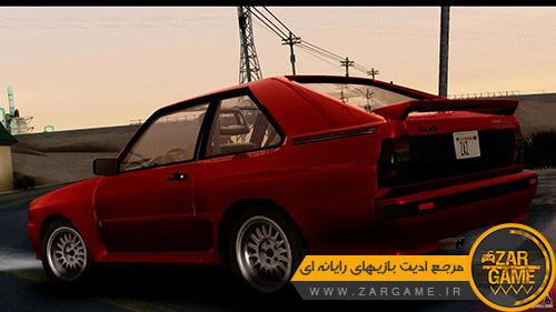 دانلود ماشین Audi Sport Quattro B2 (Typ 85Q) 1983 برای بازی GTA San Andreas