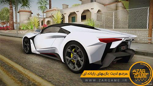 دانلود ماشین W Motors Fenyr Supersports 2017 برای بازی GTA San Andreas