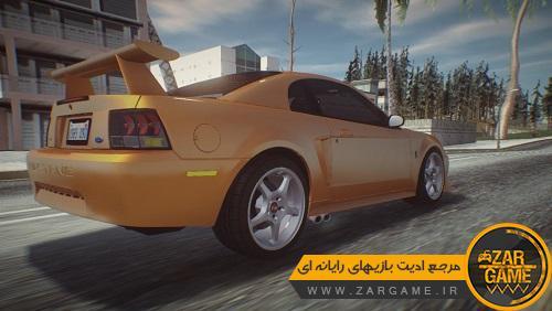 دانلود خودروی 2000 Ford Mustang SVT Cobra R برای بازی GTA5 (San Andreas)