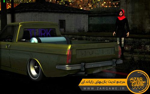 دانلود خودروی پیکان وانت ادیت شده توسط NIMALAW برای بازی GTA San Andreas