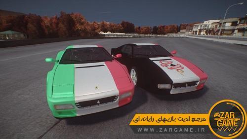 دانلود خودروی Ferrari 512 TR 1991 برای بازی GTA5 (San Andreas)