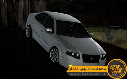 دانلود ماشین سمند سورن پلاس برای بازی (GTA 5 (San Andreas