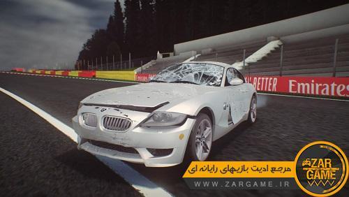 دانلود خودروی 2008 BMW Z4 M Coupe برای بازی GTA 5 (San Andreas)