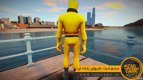دانلود اسکین کاراکتر A.I.M Agent از بازی Marvel Heroes Omega برای بازی GTA San Andreas