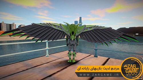دانلود اسکین شخصیت Vulture برای بازی GTA 5 (San Andreas)