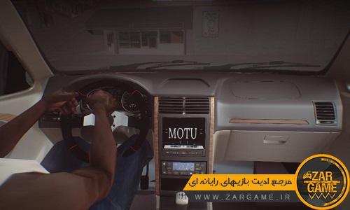 دانلود خودروی پژو پارس تیونینگ شده توسط Hani tuner برای GTA 5 (San Andreas)