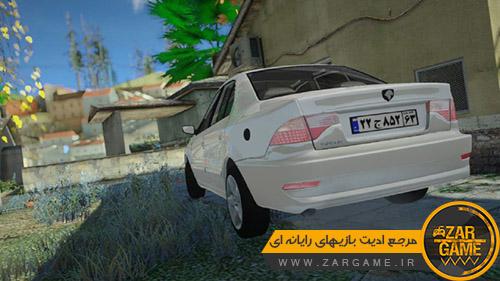 دانلود خودروی سمند سورن ELX برای بازی (GTA 5 (San Andreas