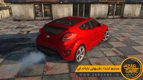 دانلود ماشین Hyundai Veloster برای بازی GTA 5 (San Andreas)