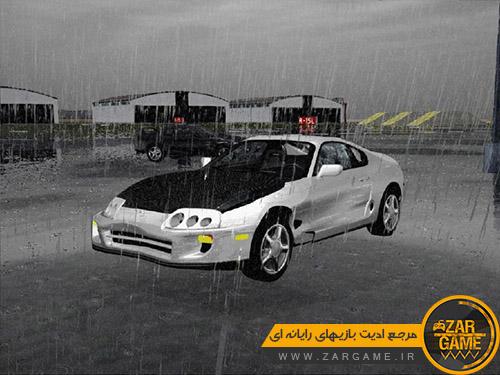 دانلود خودروی Toyota Supra برای بازی GTA 5 (San Andreas)