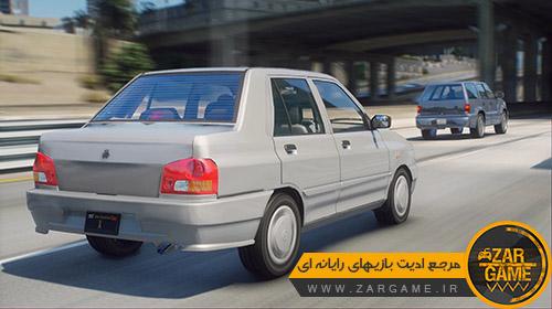 دانلود خودروی پراید 132 SE برای بازی GTA V