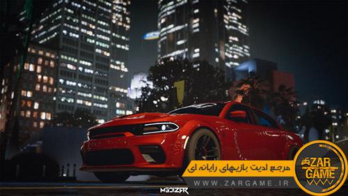 دانلود خودروی Dodge Charger Hellcat Widebody 2021 برای بازی GTA V