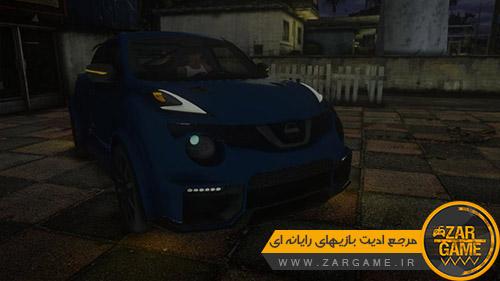 دانلود خودروی Nissan Juke R برای بازی GTA 5 (San Andreas)