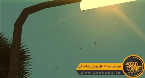 دانلود مود حشرات دور تیر چراغ برق برای بازی GTA 5 (San Andreas)