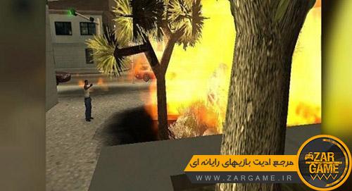 دانلود مود قدرت های آتش سی جی برای بازی GTA 5 (San Andreas)
