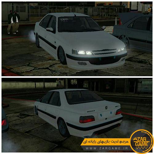دانلود پک با کیفیت خودرو پژو پارس برای بازی GTA San Andreas