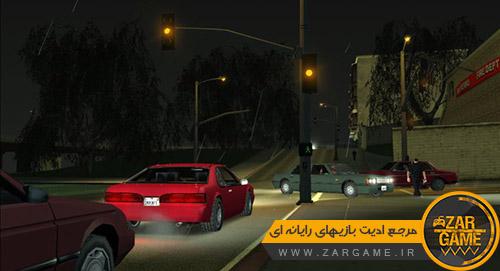 دانلود مود حذف نویز باران برای بازی GTA 5 (San Andreas)