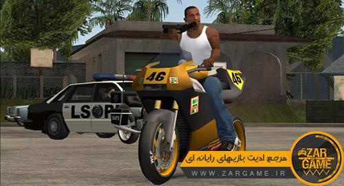 دانلود مود تیراندازی از درون وسایل نقلیه برای بازی GTA 5 (San Andreas)