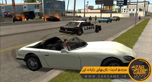 دانلود مود تیراندازی پلیس ها از درون ماشین برای بازی GTA 5 (San Andreas)