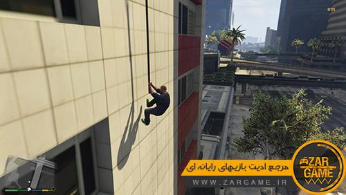 دانلود مود پایین رفتن از ساختمان با طناب برای بازی GTA V