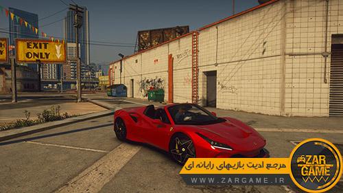 دانلود خودروی 2021 Ferrari F8 Spider برای بازی GTA V