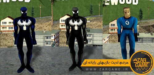دانلود پک اسکین های بازی Spider-Man 2000 PC برای بازی GTA 5 (San Andreas)