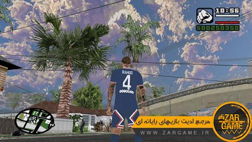 دانلود اسکین سرخیو راموس با لباس تیم PSG برای بازی GTA San Andreas