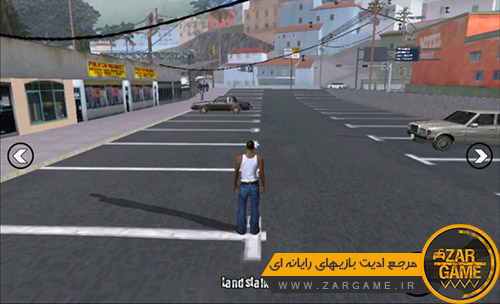 دانلود مود فراخوانی آسان ماشین ها برای بازی GTA SA اندروید