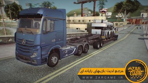 دانلود کامیون Mercedes Benz Actros MP4 برای GTA San Andreas