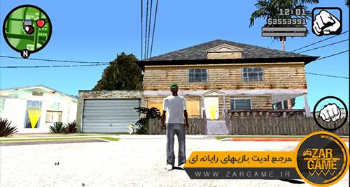 دانلود مود گرافیک بازی GTA V برای بازی GTA SA اندروید