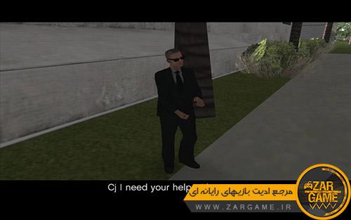 دانلود مود راز نبرد با سر آژیری (Siren Head) برای بازی GTA San Andreas