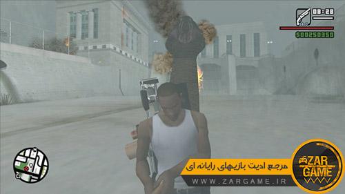 دانلود مود ترسناک راز نبرد با باسیلیسک (Basilisk) برای بازی GTA San Andreas