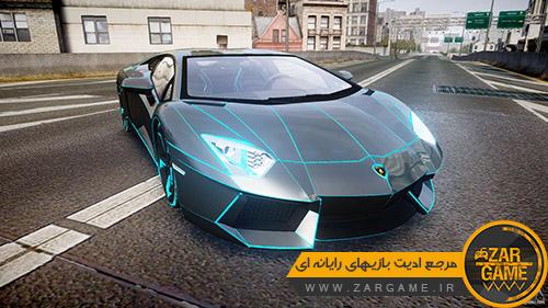 دانلود خودروی Lamborghini Aventador TRON Edition برای بازی GTA IV
