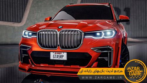 دانلود خودروی BMW X7 2021 برای بازی GTA V