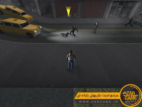 دانلود مود سگ نگهبان سی جی برای بازی GTA San Andreas
