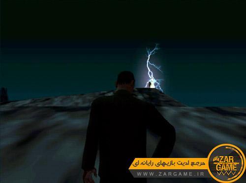 دانلود مود نبرد با زئوس برای بازی GTA San Andreas